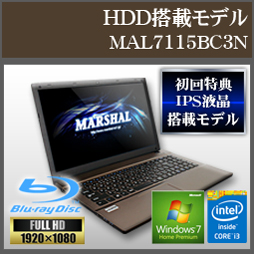 MARSHAL PC/HDDモデル