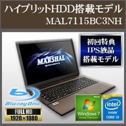 MARSHAL PC/ハイブリッドHDDモデル