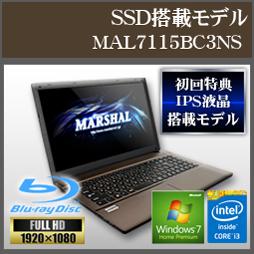 MARSHAL PC/SSDモデル