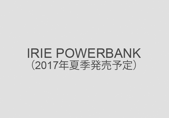POWERBANK 5,000mAh