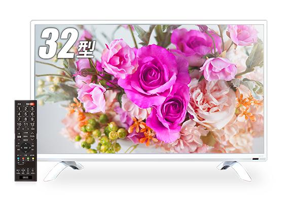 IRIE TV 32型 ホワイト