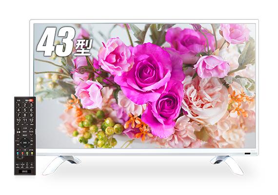 IRIE TV 43型 ホワイト