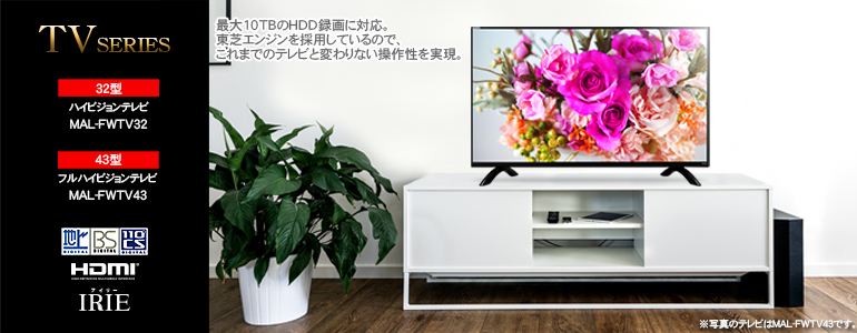 IRIE TV