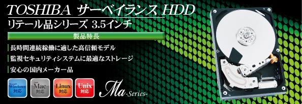 譚ア闃�(TOSHIBA)陬スHDD縺ョ繝ェ繝�繝シ繝ォ蜩�