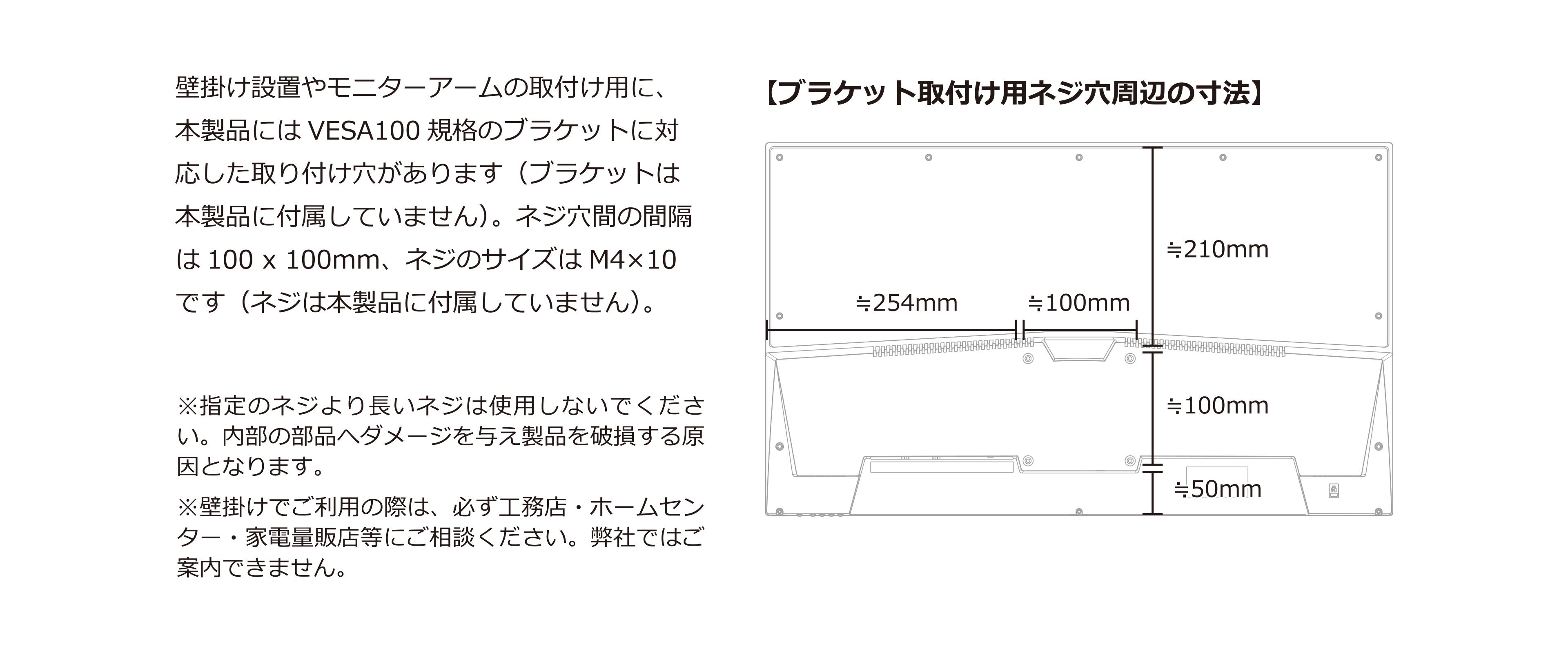 IRIE 4Kモニター 27インチ FFF-LD27P2