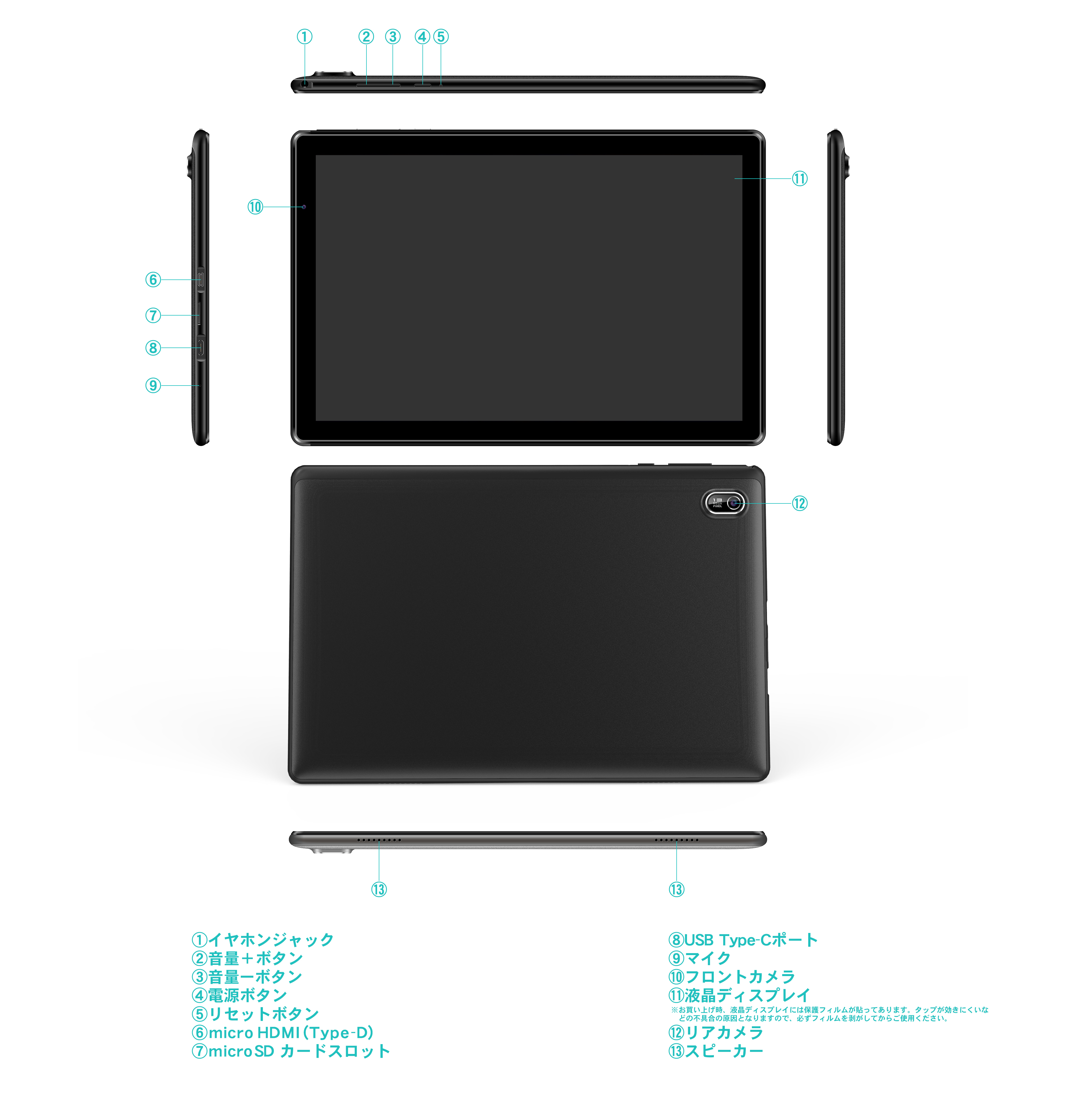 IRIE タブレットPC | FFF-TAB10A3
