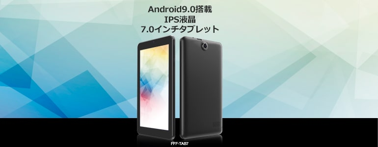 FFF SMART LIFE CONNECTED 翻訳機
