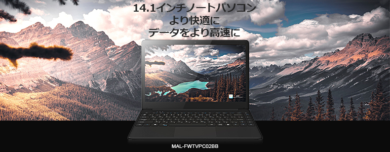 FFF SMART LIFE CONNECTED ノートパソコン