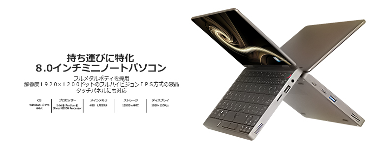 FFF SMART LIFE CONNECTED ミニPC IRIE