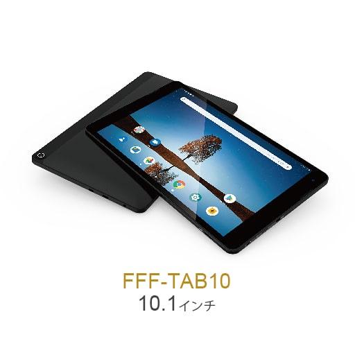 FFF-TAB10
