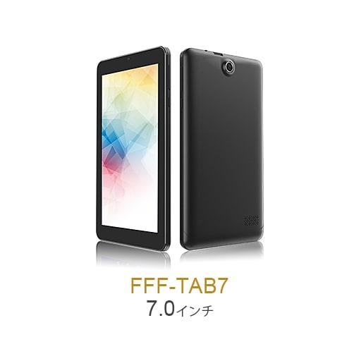 FFF-TAB7