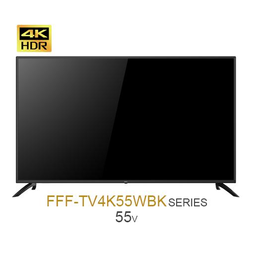 FFF-TV4K55WBK