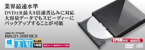 螟紋サ倥¢繝昴�シ繧ソ繝悶ΝDVD