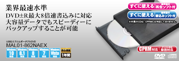 螟紋サ倥¢繧ケ繝ェ繝�繝昴�シ繧ソ繝悶ΝDVD