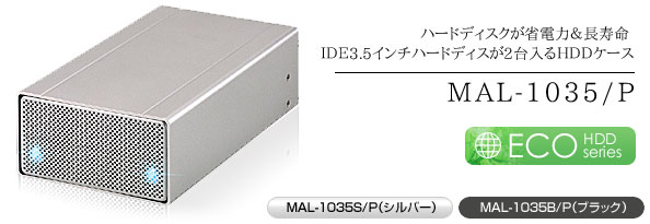 MAL-1035/S