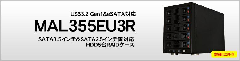 MARSHAL RAID繧ア繝シ繧ケ陬ス蜩�