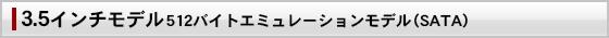 TOSHIBA(譚ア闃晁」ス)HDD