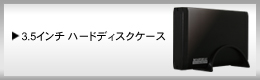 繝�繧ヲ繝ウ繝ュ繝シ繝�